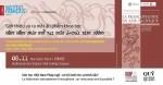 """Ra mắt số đầu tiên của ấn phẩm khoa học """"Cộng đồng Pháp ngữ tại Châu Á-Thái bình dương"""""""