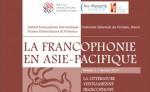 """Ấn phẩm khoa học """"Cộng đồng Pháp ngữ tại Châu Á Thái Bình Dương"""""""